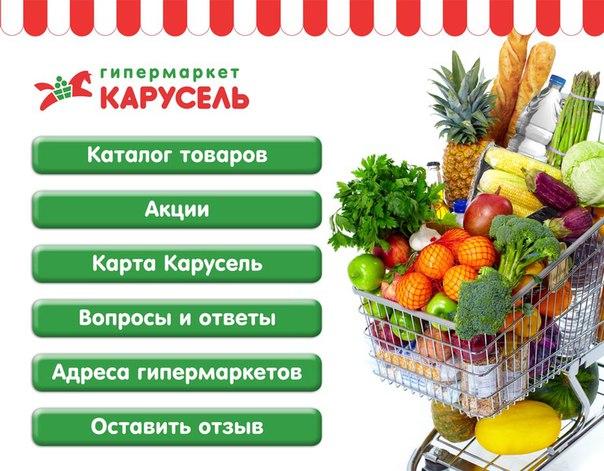4dbe913f9 И в кафе можно зайти перекусить, мастер шеф дети на ю кто выиграл и аптека  рядом. Москва, Санкт-Петербург, Акции и скидки в.