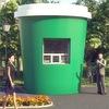 Производство Кофейных Павильонов