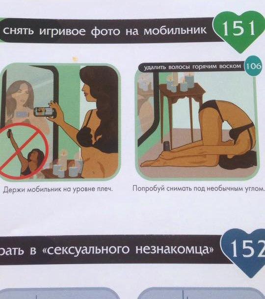 Как занятся сексом в машине фото 318-390