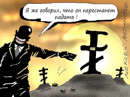 Цена на нефть вряд ли вернется к $100 за баррель, - министр финансов РФ - Цензор.НЕТ 4698
