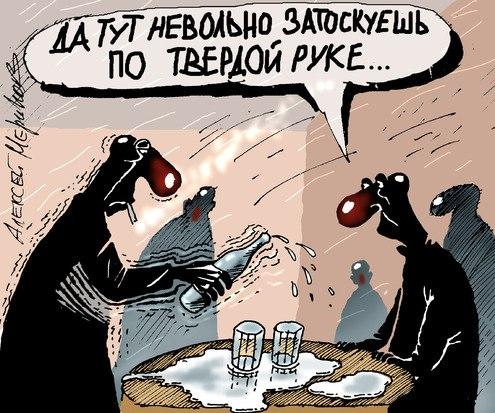 Двое россиян попросили статус беженцев в Украине из-за политических преследований в РФ, - погранслужба - Цензор.НЕТ 4906