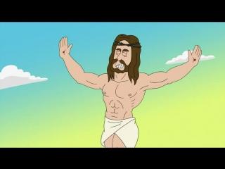 Бриклберри. Песня про Иисуса