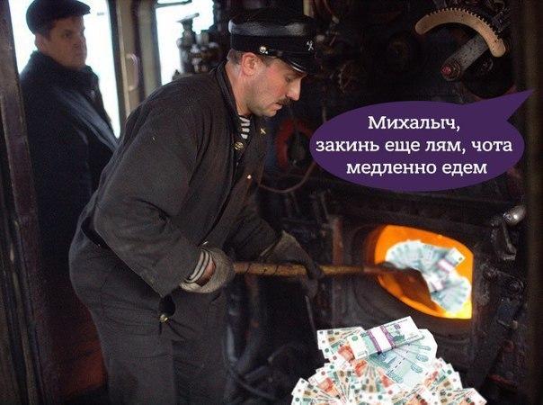 Калининградские чиновники выделили себе ЧЕТЫРЕ МИЛЛИОНА РУБЛЕЙ для пое