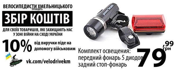 https://pp.vk.me/c622327/v622327948/2f2f/_DER8dLKKow.jpg
