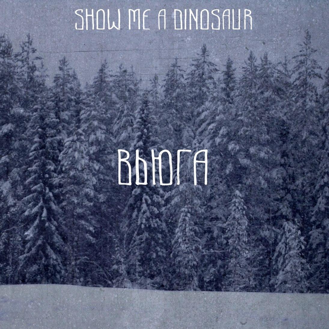 Show Me a Dinosaur - Vjuga