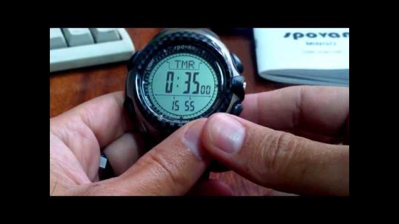 Spovan Mingo 1 watch