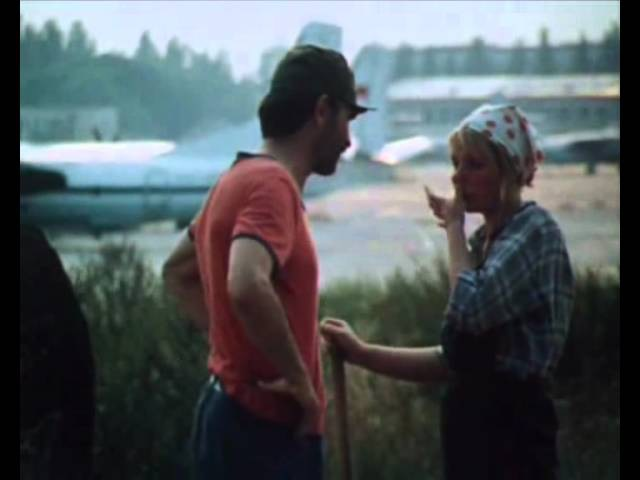 На привязи у взлётной полосы(1989)
