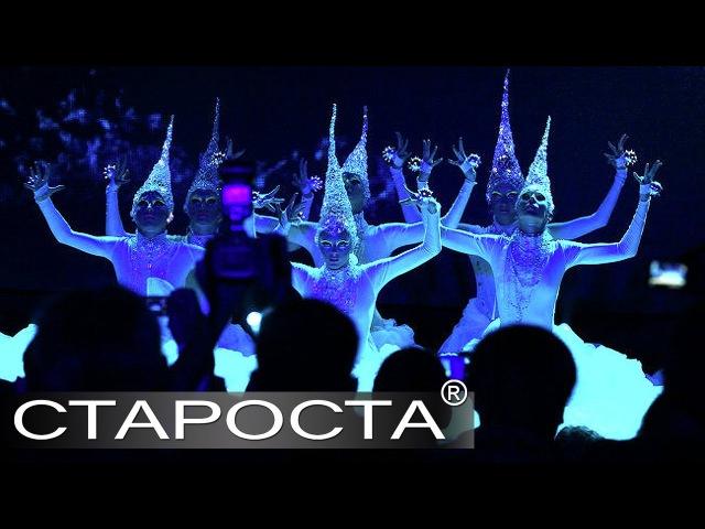 Шоу Бионика (Bionica) - Арктика (XXI. Мой Тихий Океан)