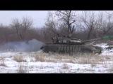 Танковые бои под Дебальцево между ВСУ и ДНР 07 02 2015 АТО Новости Украины