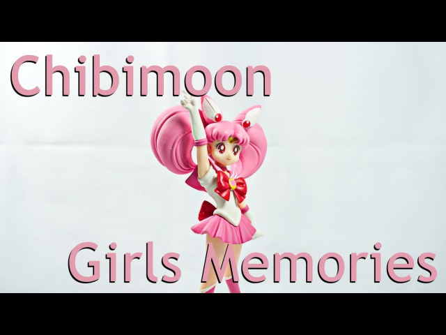 Bishoujo Senshi Sailor Moon - Sailor Chibimoon - Girls Memories (Banpresto)