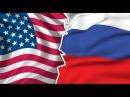 Расовая теория англосаксов. Иерархии народов, американская мечта и Русский мир. Дмитрий Михеев