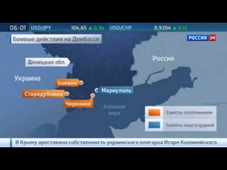 Ополченцы взяли еще несколько населенных пунктов на юго-востоке Украины