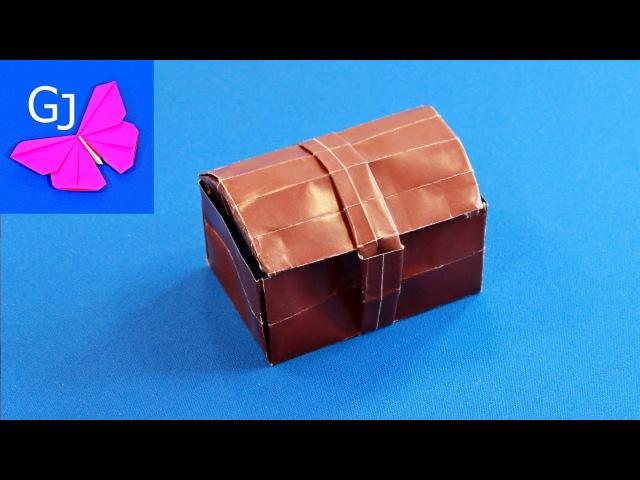 Оригами Сундук из бумаги