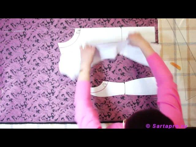 Пошив платья футляр на подкладе от Светланы Поярковой (презентация курса)