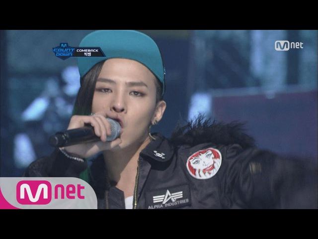 [STAR ZOOM IN] BIGBANG - BAD BOY ′심쿵 눈빛′ 지드래곤(G-Dragon), ′Bad Boy′ 빅뱅 엠카 레전드 퍼포먼스