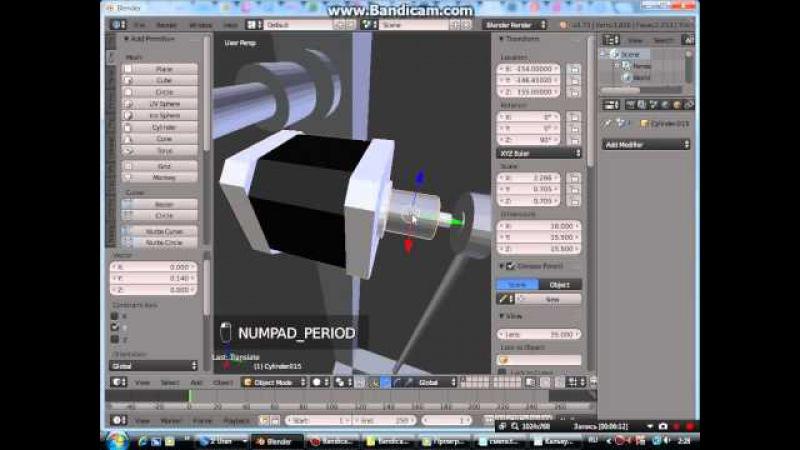 создали термобелье блендер для 3д печати термобелье состоит Выбираем
