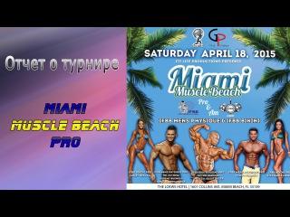 Miami Muscle Beach Pro - 2015. Men's Physique.