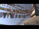 Ари нари тунари - Защитная Мантра Будды