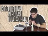 СОВЕРШЕННАЯ ИГРОВАЯ ПЛАТФОРМА - SUPER NINTENDO.