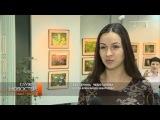 В Газодобытчике открылась фотовыставка Александра Чеботарёва.