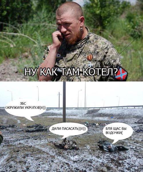 Украинские воины успешно отбили атаки террористов в районе Чернухино и Редкодуба. Враг понес существенные потери, - штаб АТО - Цензор.НЕТ 7096