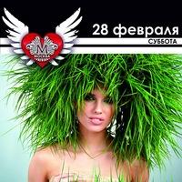 Логотип ТРК МОСКВА. Ночной клуб в Муроме.