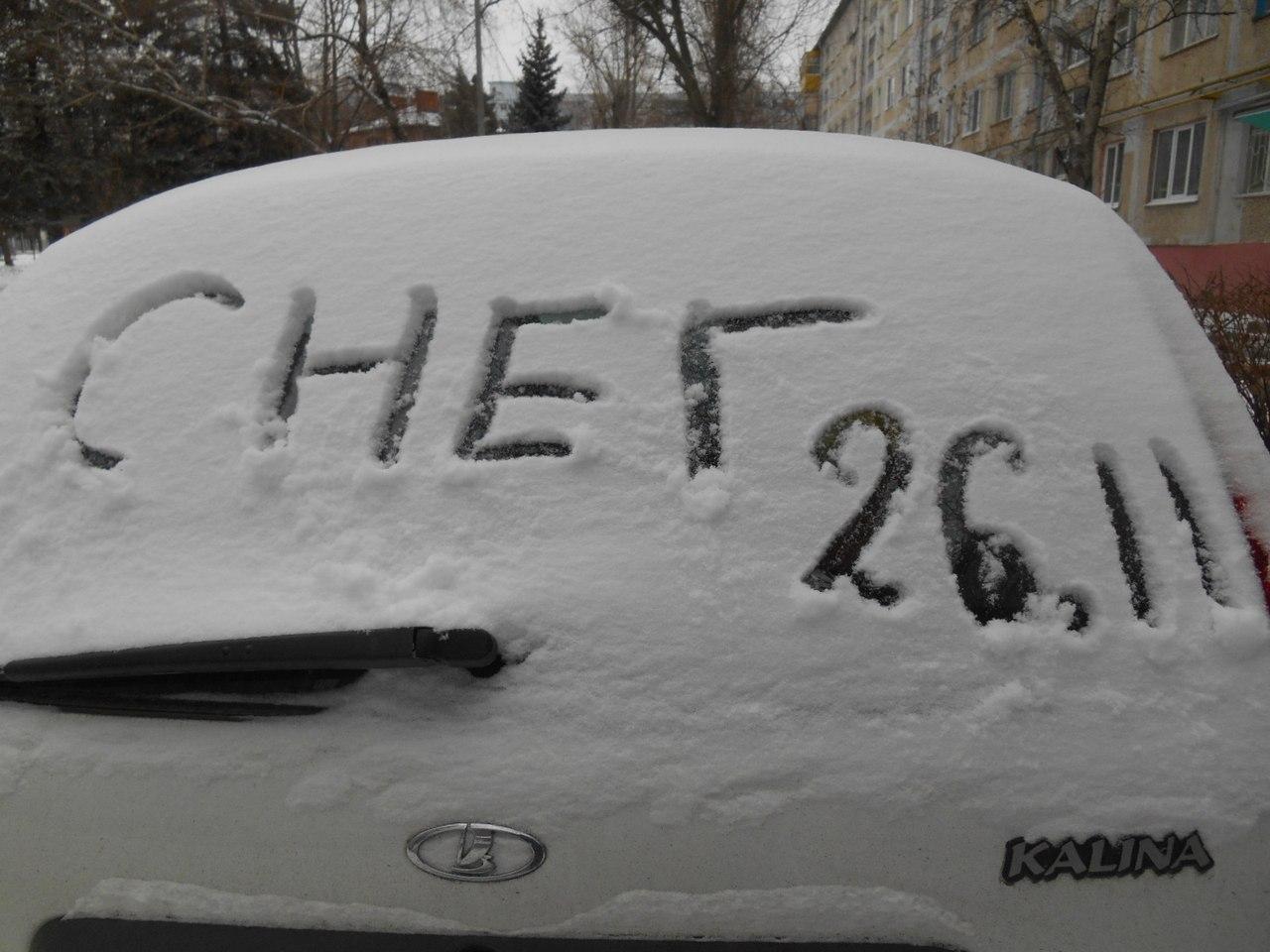 В ближайшие три дня в Таганроге и Ростове будет идти снег