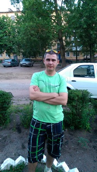 Александр Наливайко