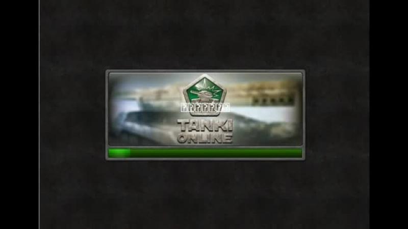 Как заработать больше кристаллов в танках онлайн Rfr pfhf,jnfnm ,jkmit rhbcnfkkjd d nfyrf[ jykfqy world of tanks Моды Модпак 0.9