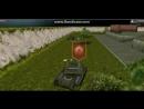 Старые танки живы. Тест со старой графикой Танки Онлайн Cnfhst nfyrb bds/ Ntcn cj cnfhjq uhfabrjq Nfyrb Jykfqy world of tanks М