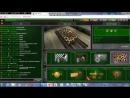 Аккаунты на танки онлайн Frrfeyns yf nfyrb jykfqy world of tanks Моды Модпак 0.9.6 Мир танков Ворлд оф тан Nfyrb jykfqy Vjls Vjl