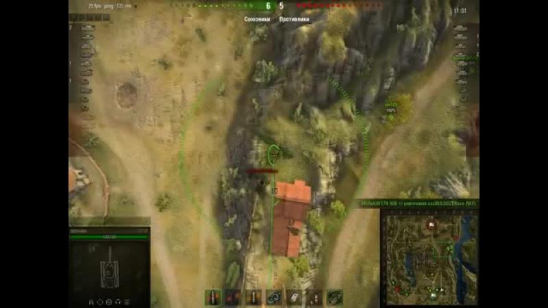 Как играть артой в world of tanks (как стрелять артиллерией) Rfr buhfnm fhnjq rfr cnhtkznm fhnbkkthbtq Танки онлайн Моды Модпак