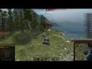 Точный прицел для World of Tanks (0.9.6) Njxysq ghbwtk lkz Танки онлайн Моды Модпак 0.9.6 Мир танков Ворлд оф тан Nfyrb jykfqy V