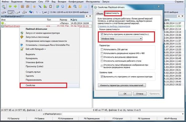 Программа Для Прошивки Sony Xperia - фото 5