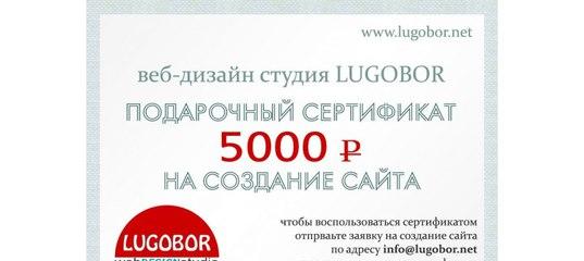 Курсы витражного дела трудоустройство в уфе свежие вакансии дать объявление лумумбы