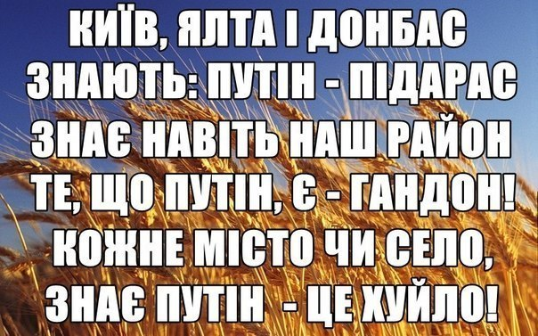 """Прикарпатцы передали 2 машины скорой помощи для бойцов """"Правого сектора"""" - Цензор.НЕТ 9327"""