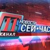 Operativnye-Novosti Sey-Chas
