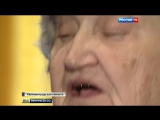 Амулеты и иконы на миллионы: в Москве задержали банду телефонных магов.