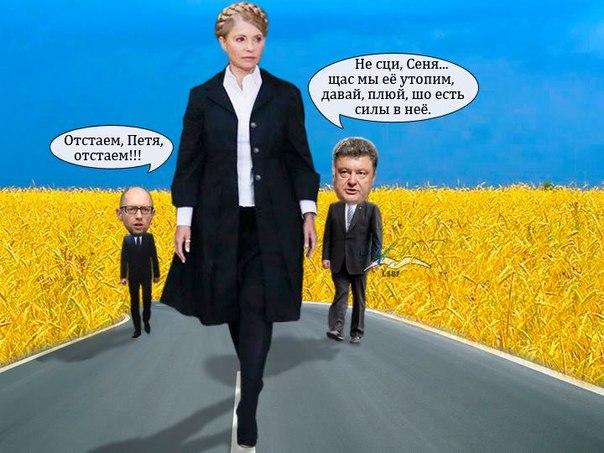 """Тимошенко назвала дележ должностей в облсоветах между """"Батькивщиной"""" и БПП """"естественным демократическим процессом"""" - Цензор.НЕТ 2437"""