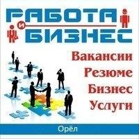business_orel