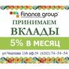 ВКЛАДЫ / КРЕДИТЫ Череповец( Finance Group)