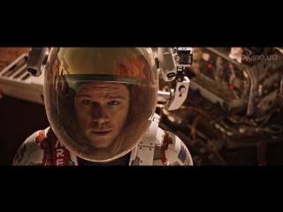 Марсианин (The Martian) 2015. Трейлер №2. Русский дублированный [1080p]