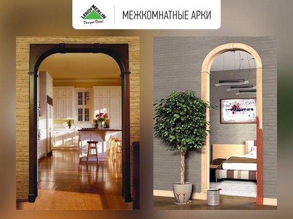 Леруа Мерлен Мебель Для Гостиной Москва