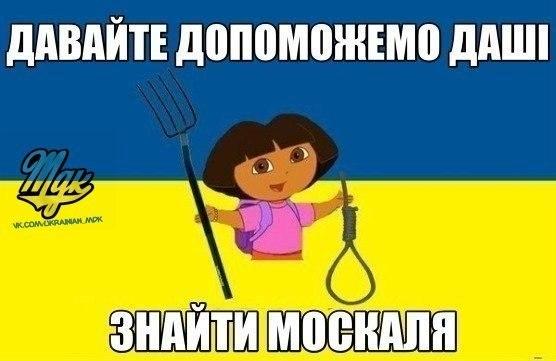 За минувшие сутки нет ни погибших, ни раненых среди украинских воинов, - спикер АТО - Цензор.НЕТ 5592