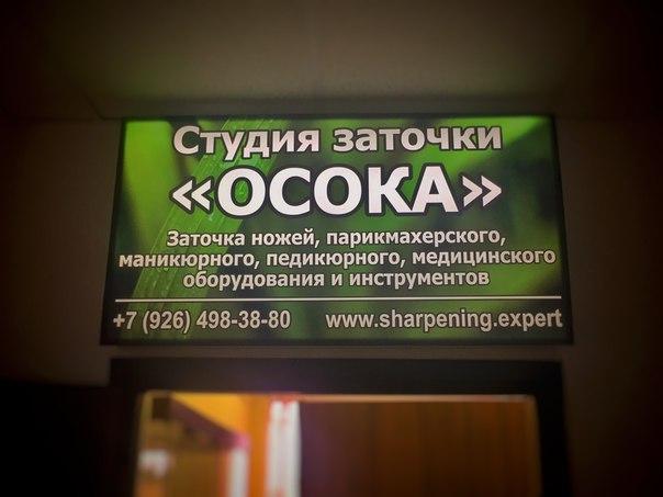 эксперт магазин бытовой техники