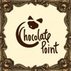 Изумительный шоколад Chocolate Point