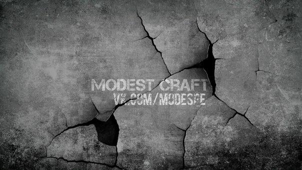 Сервер Modest Craft!