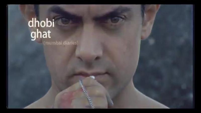 Dhobi Ghat (Mumbai Diaries) - Official Trailer _ HQ