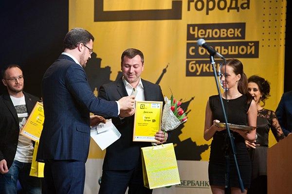 Мэр Ижевска Денис Агашин