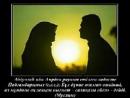 Мубаров - Өнегелі оқиғалар 4.(Салиқалы әйел)-1